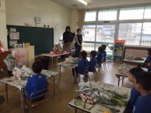 教室の始まり
