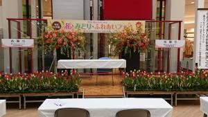 太陽の広場のメーン花飾り