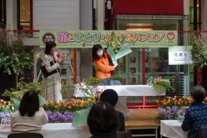 27日花束づくり体験教室
